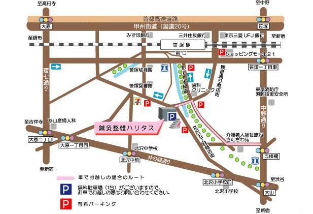 笹塚周辺の車でのアクセス図