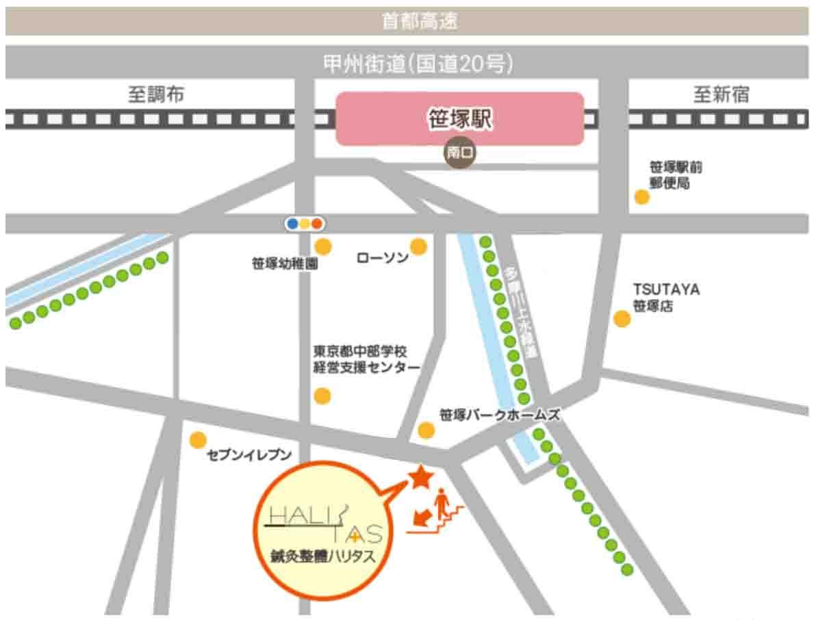 笹塚駅周辺地図
