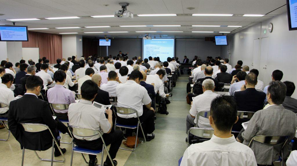 日本鍼灸師会平成30年度全国部長全体会議