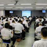 日本鍼灸師会全国部長会議に出席