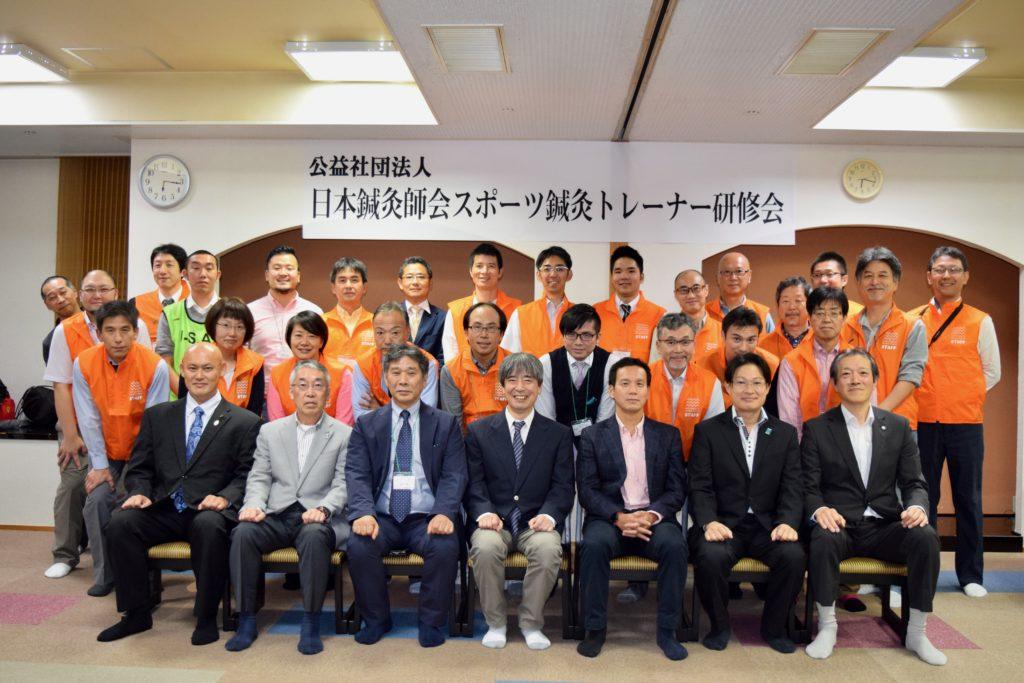 日本鍼灸師会スポーツ鍼灸トレーナー研修会in松本